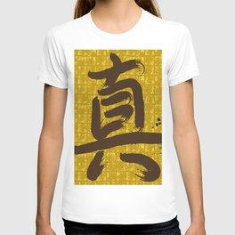 Calligraphy_Shin03 T-shirt