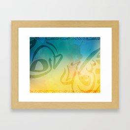 Arabic Calligraphy Art Painting Framed Art Print