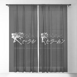 Usagi White Japanese Sheer Curtain