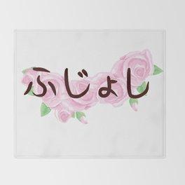 Fujoshi Throw Blanket