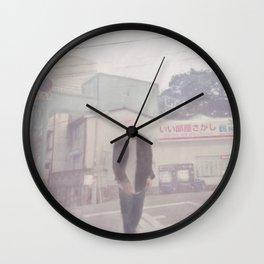 Kim Daily Wall Clock