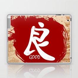 Japanese kanji - Good Laptop & iPad Skin