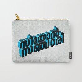 Seeyon Sanjari (Zion Traveler) - (3D - Black & Blue) Carry-All Pouch