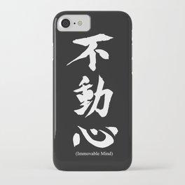Fudoshin Japanese Kanji Meaning Immovable Mind iPhone Case