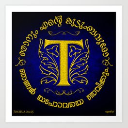 Joshua 24:15 - (Gold on Blue) Monogram T Art Print