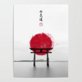 JAPANESE HINOMARU FLAG SIGNS Poster