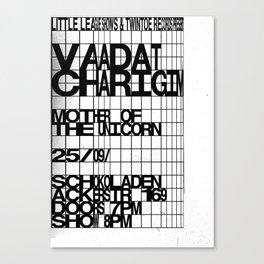Vaadat Charigim Canvas Print