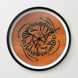 Graceful Kindness Wall Clock