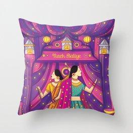 Indian Wedding Sangeet Dance Throw Pillow