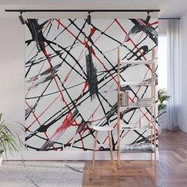 Web Of Lies Wall Mural
