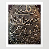 arabic Art Prints featuring Arabic - Quran by Brian Raggatt