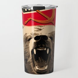 Respect The Bear Travel Mug