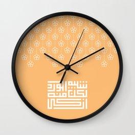 شبيه الورد Wall Clock