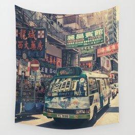Hong Kong Signs II Wall Tapestry