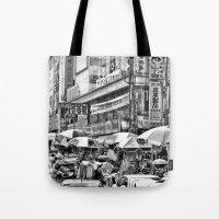 korean Tote Bags featuring Korean Rain by Anthony M. Davis