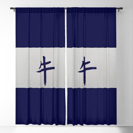 Chinese zodiac sign Ox blue Blackout Curtain