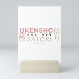 Kenshō & Satori Japanese Themed Print Mini Art Print