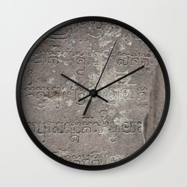 voices from the past Wall Clock