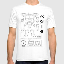ベジータ - Vegeta Kit T-shirt