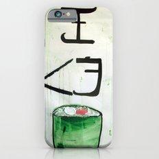 I love sushi !  Slim Case iPhone 6s