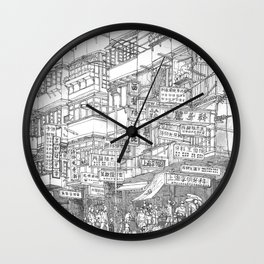 Hong Kong. Kowloon Walled City Wall Clock