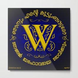 Joshua 24:15 - (Gold on Blue) Monogram W Metal Print