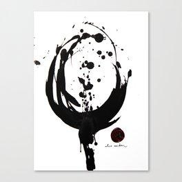 63996 Canvas Print