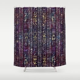 Egyptian hieroglyphs on purple violet painted texture Shower Curtain