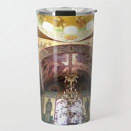 Byzantine 2 Travel Mug
