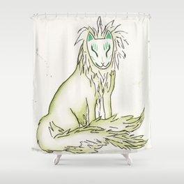Moss Hidden Kitsune.  Shower Curtain