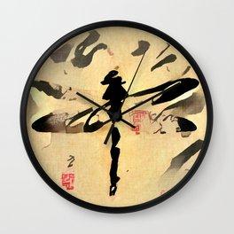 Asian Dragonfly Wall Clock
