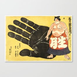 Sumo Wrestler Canvas Print