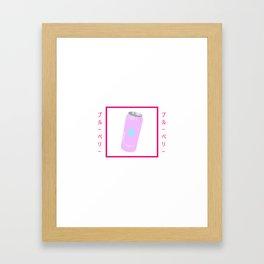 Blueberry Soda Fun Soft Drink Vaporwave Aesthetic Framed Art Print