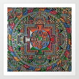 Buddhist Sand Mandala Rainbow 36 Art Print