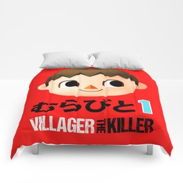 Murabito 1 (Villager the Killer) Comforters