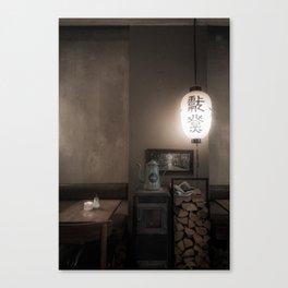 Quiet Coffee Shop Canvas Print