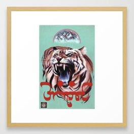 Hi Tiger! Framed Art Print