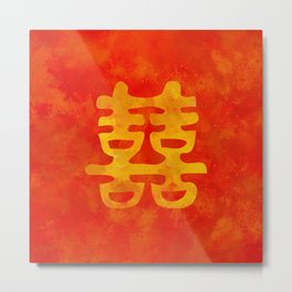 Double Happiness Symbol on red painted texture Metal Print