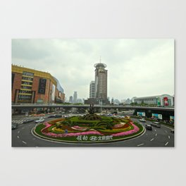 Garden Roundabout Canvas Print