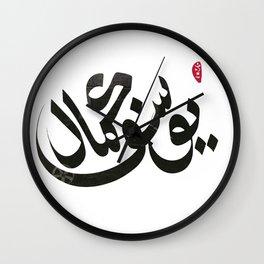 Yussef Kamaal . Jazz duo fan tribute Wall Clock