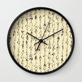 Ancient Japanese on Parchment Wall Clock