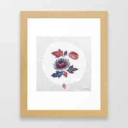 Kiku Flower/Chrysanthemum(菊)⠀ Framed Art Print