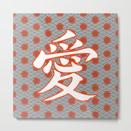 Eastern Love POPPY RED / Japanese character for love Metal Print