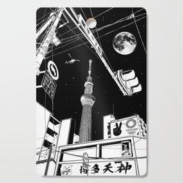 Night in Tokyo 2020 Cutting Board