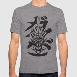 GUYVER 1 T-shirt