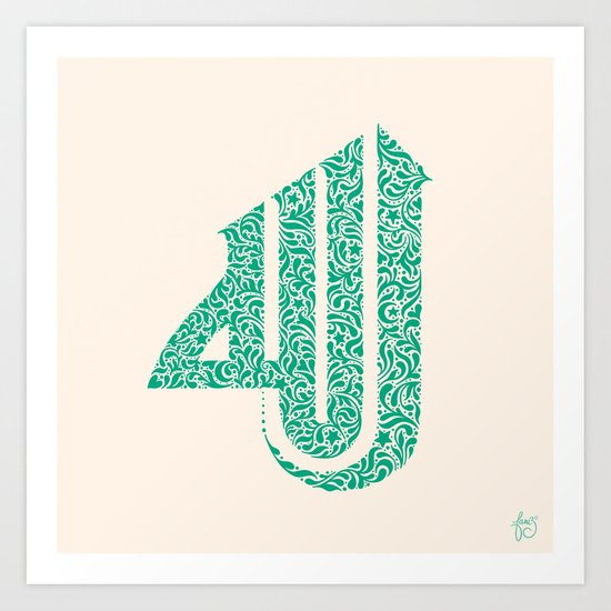 EmeraldGreen 'Allah'  Art Print