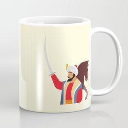 Minimal Ottoman Coffee Mug