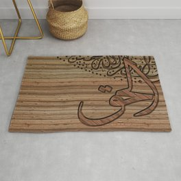 Arabic Islamic Calligraphy, wood effect Rug