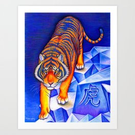 Chinese Zodiac Year of the Tiger Art Print