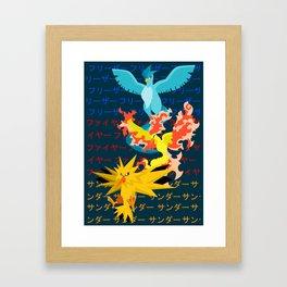 Legends Framed Art Print